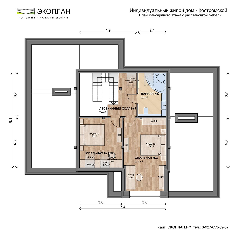 Готовый проект дома - Костромской - Ульяновск план