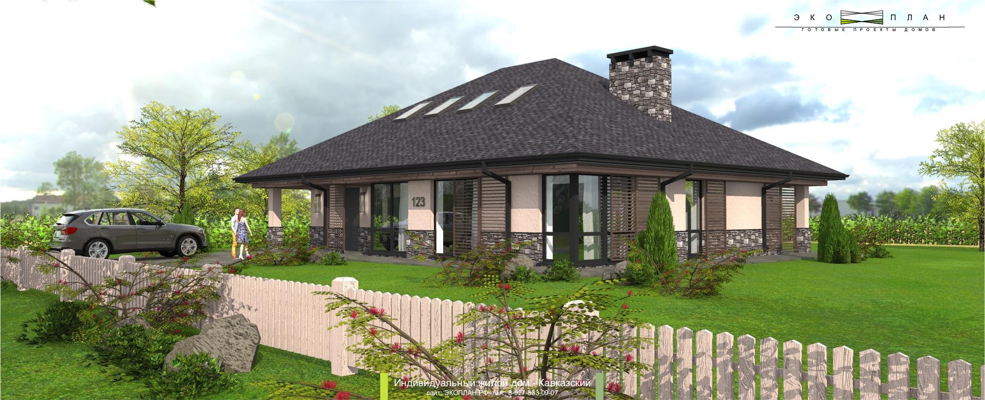Готовый проект дома - Кавказский - Ульяновск фасад