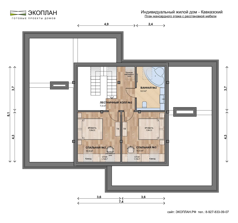 Готовый проект дома - Кавказский - Ульяновск план