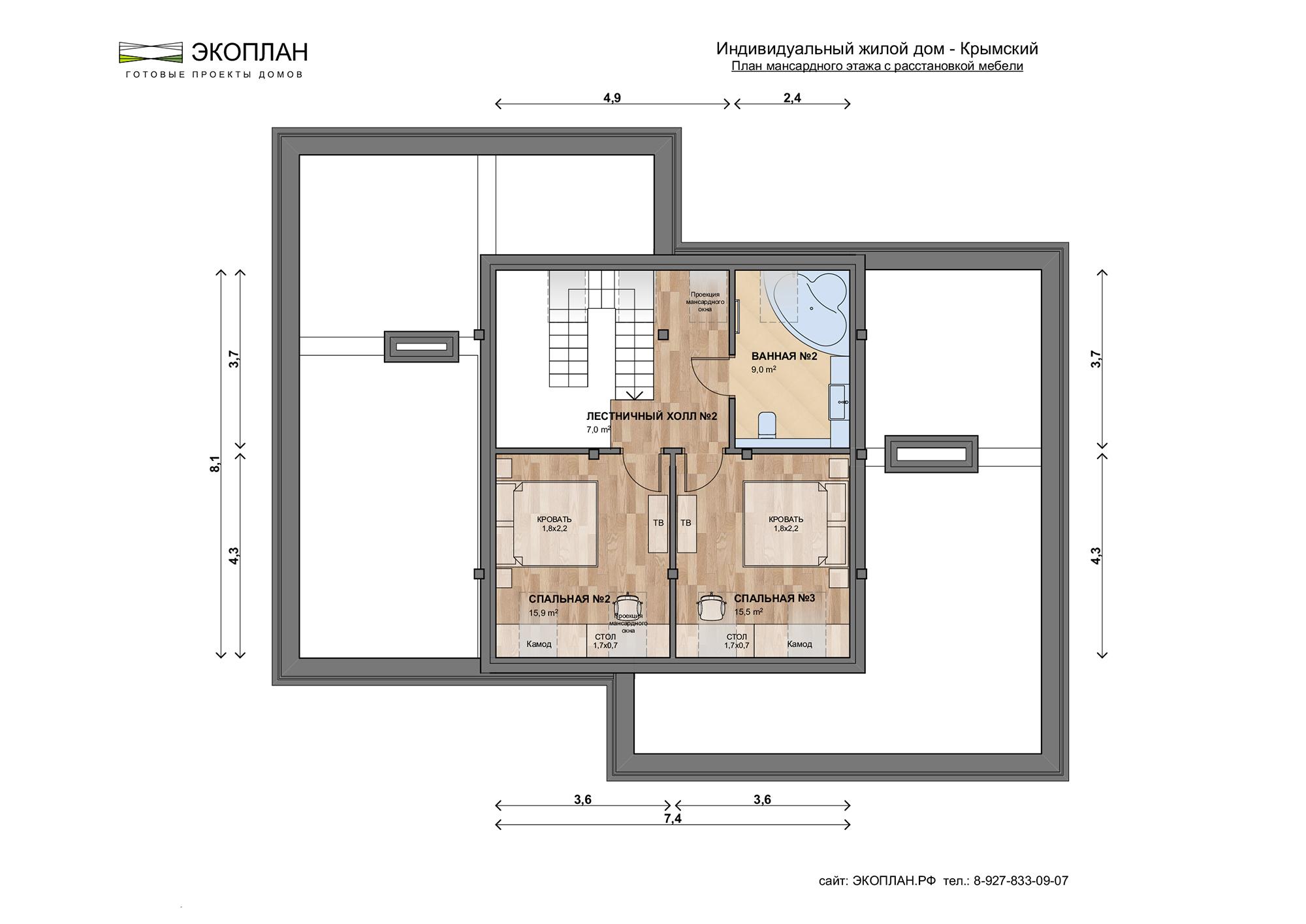 Готовый проект дома - Крымский - Ульяновск план