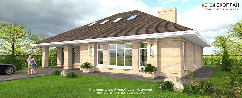 Готовый проект дома - Крымский - Ульяновск фасад
