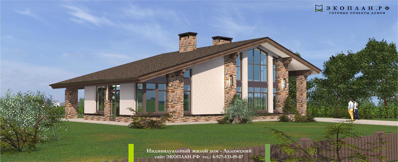 Готовый проект дома - Ладожский - Ульяновск фасад