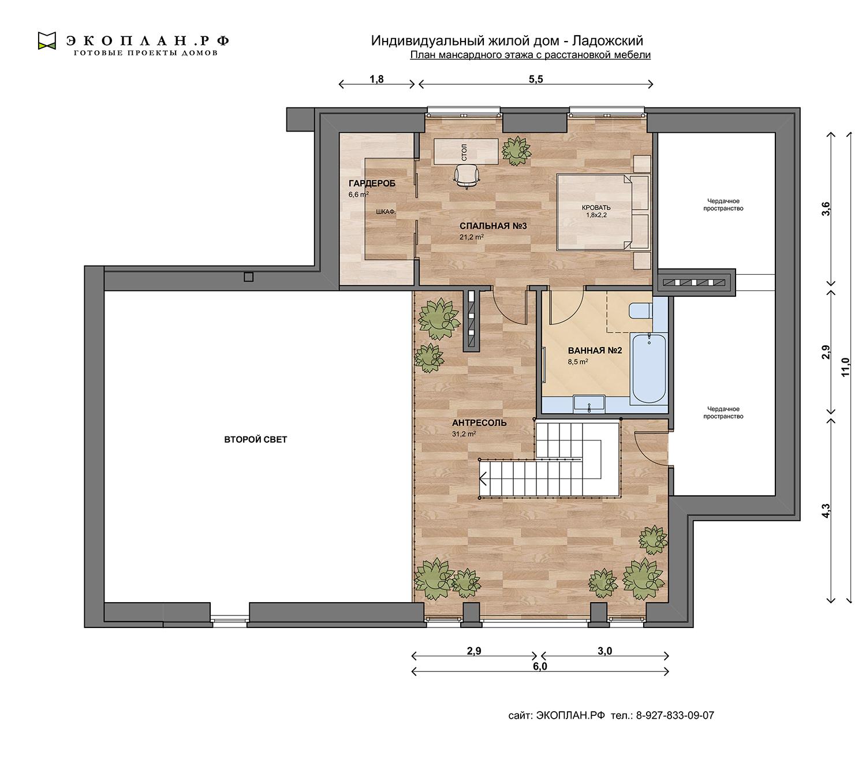 Готовый проект дома - Ладожский - Ульяновск план