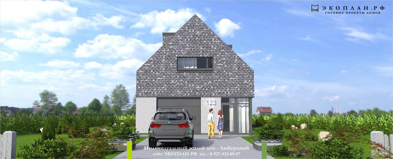Готовый проект дома - Люберцкий - Ульяновск фасад