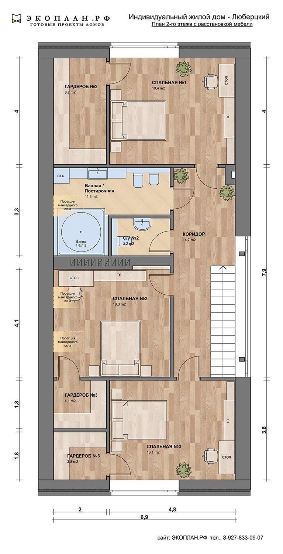 Готовый проект дома - Люберцкий - Ульяновск план