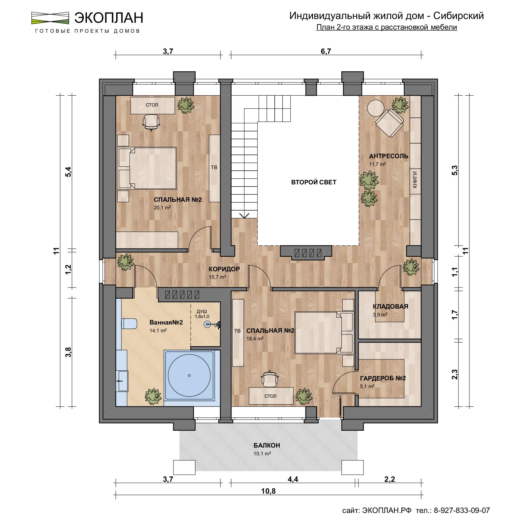 Готовый проект дома - Сибирский - Ульяновск план