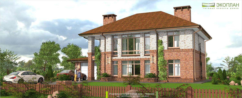 Готовый проект дома - Невский - Ульяновск фасад