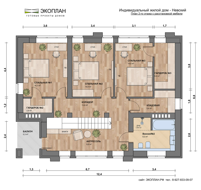 Готовый проект дома - Невский - Ульяновск план