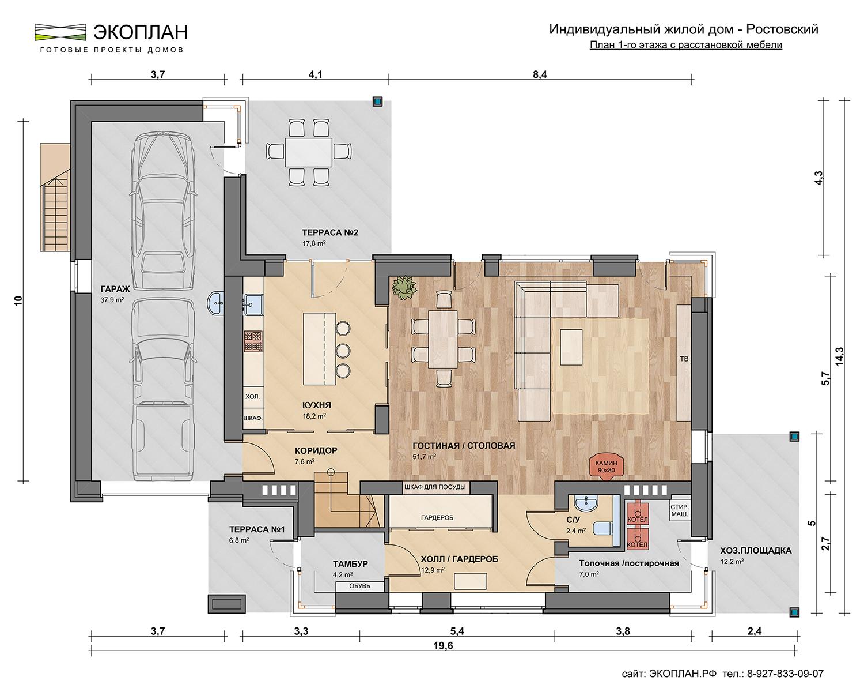 Готовый проект дома - Ростовский - Ульяновск план