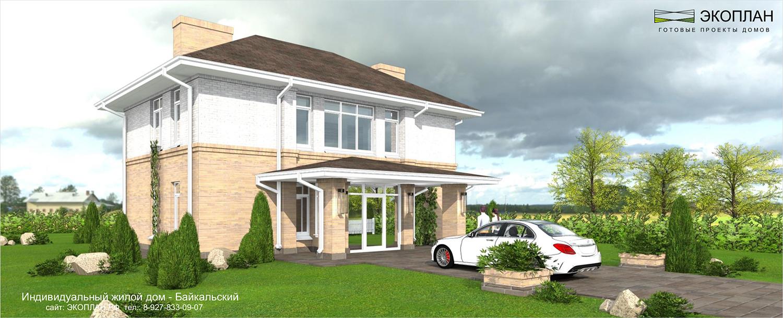 Готовый проект дома - Байкальский - Ульяновск фасад