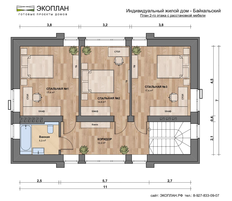 Готовый проект дома - Байкальский - Ульяновск план