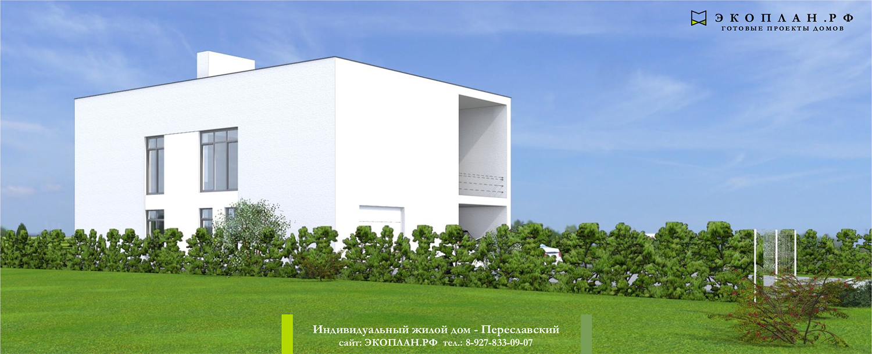 Готовый проект дома - Переславский - Ульяновск фасад