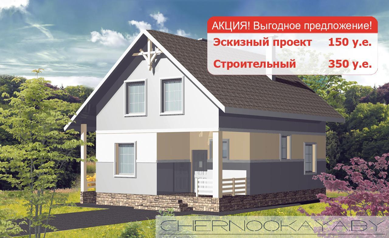 Проект дома 1531 фасад