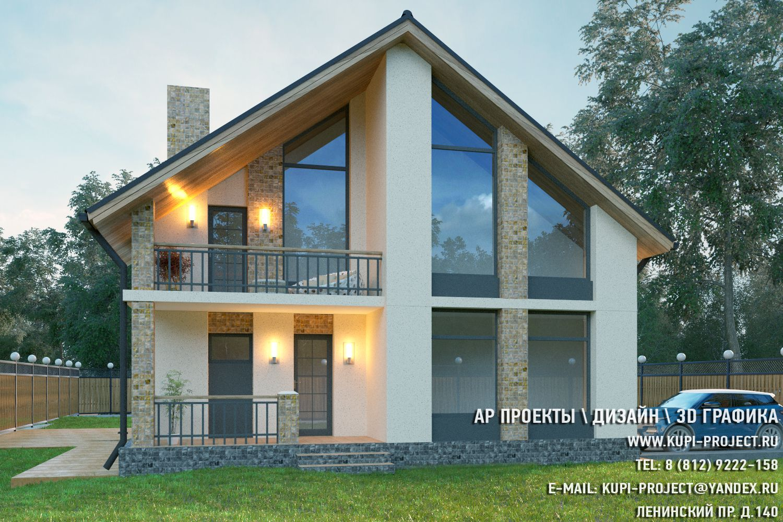"АР проект Дома ""Пуатье"" 10х14 + 3D Дизайн-интерьер фасад"