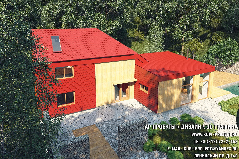 "Архитектурный проект Дома 18х12 ""Черника"" фасад"