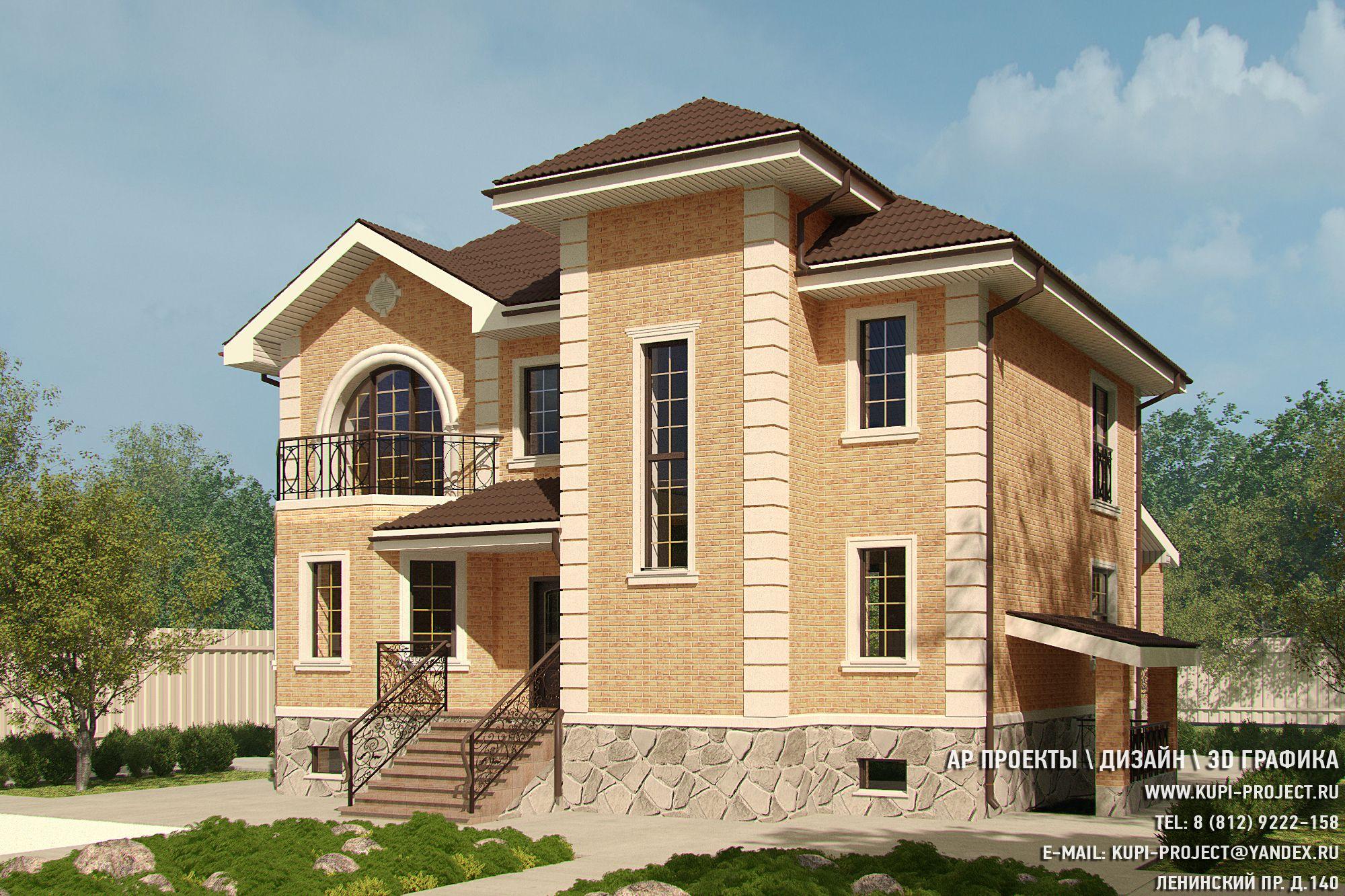 """Архитекткурный проект дома  11х12 """"Алая Роза"""" фасад"""