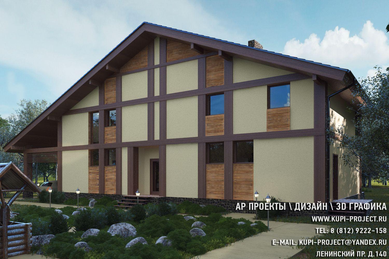 """Архитектурный проект дома """"Шале параплан"""" 10х12 фасад"""