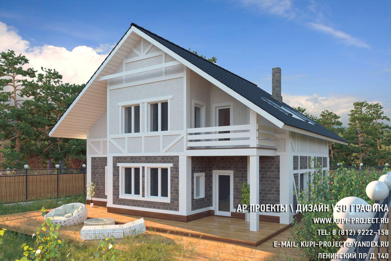 "Проект Дома 10х11 ""Параплан"" фасад"