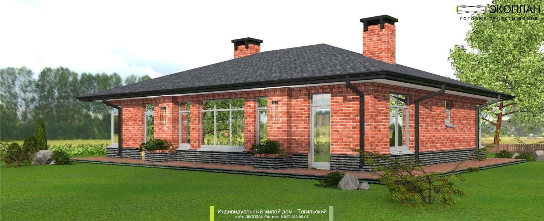 Готовый проект дома - Тагильский - Ульяновск фасад