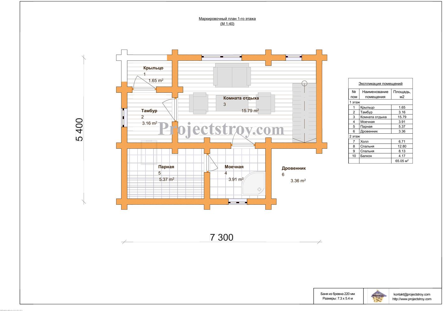 Проект двухэтажной деревянной бани из бревна 220 план