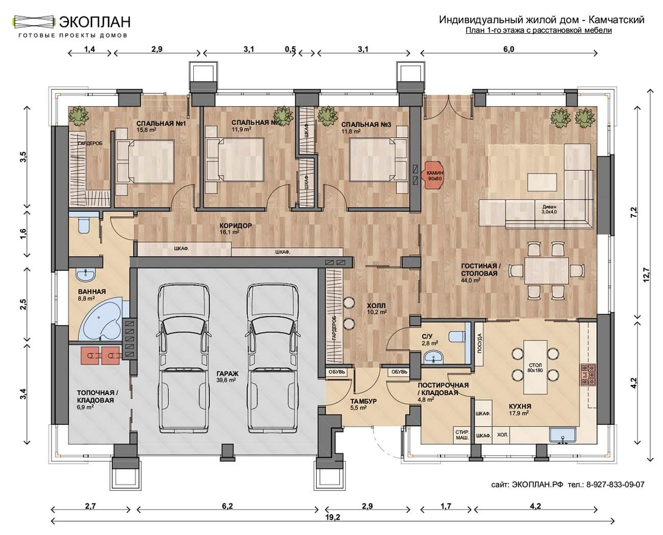 Готовый проект дома - Камчатский - Ульяновск план