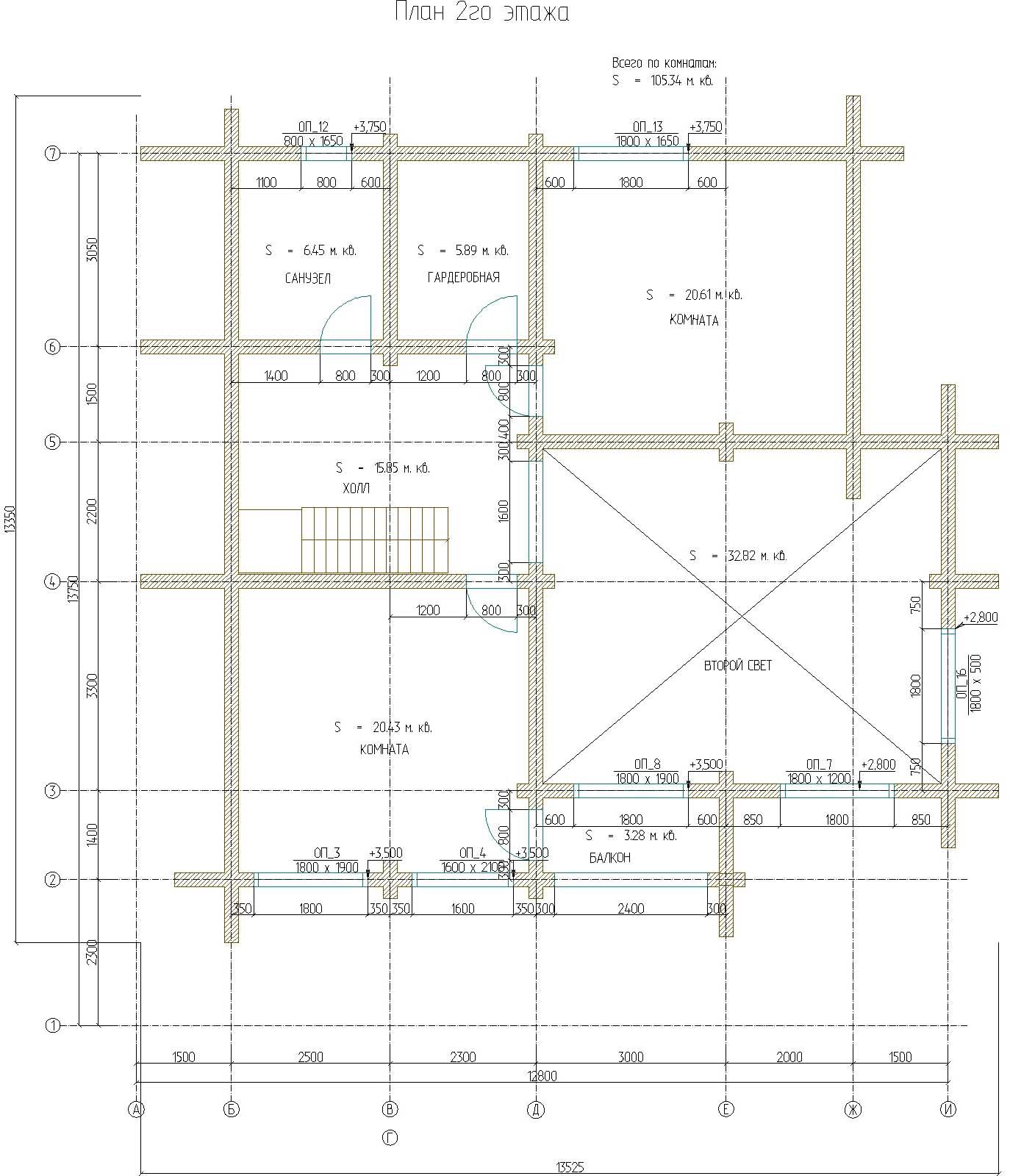 Проект дома 185м2 брус 220х180мм план