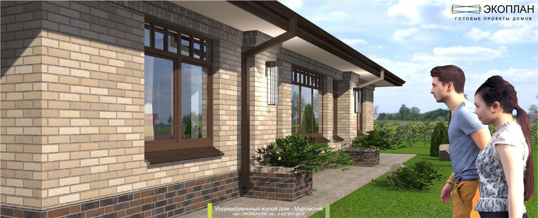Готовый проект дома - Муромский - ЭКОПЛАН фасад