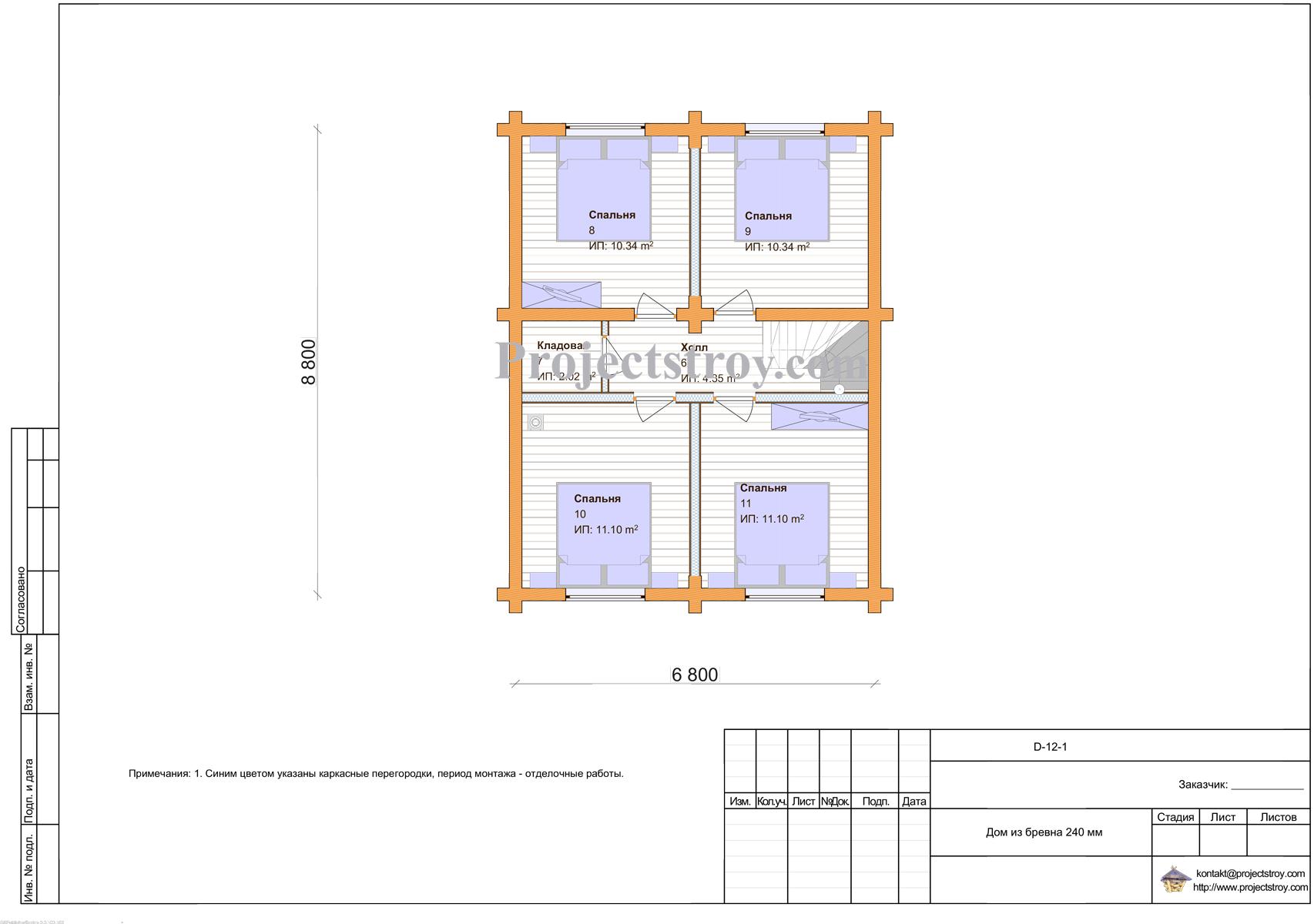 Дом из бревна с навесом под автомобиль 12 х 9 м план