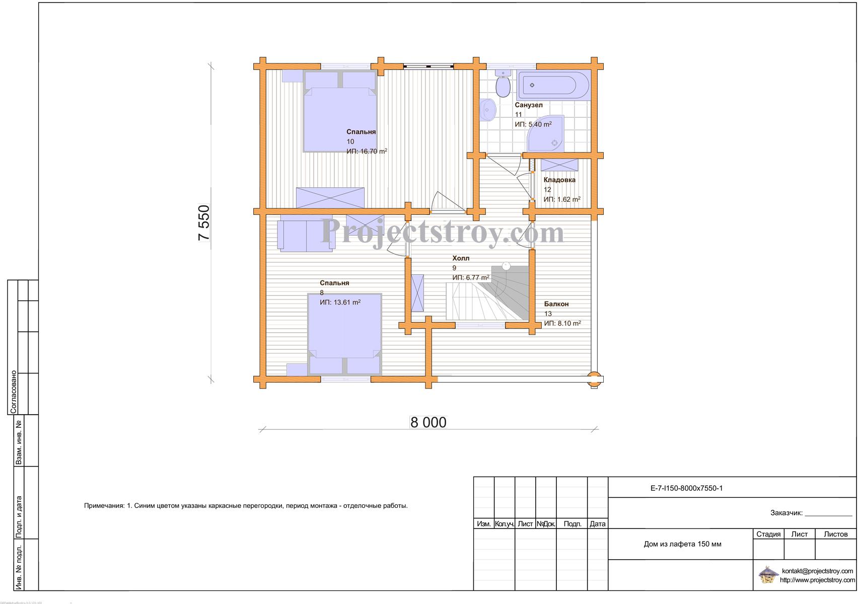 Дом из лафета 8 на 7.5 м. план