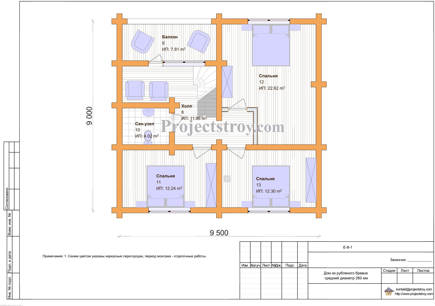 Деревянный дом 9.5 х 9 м - дикий сруб план