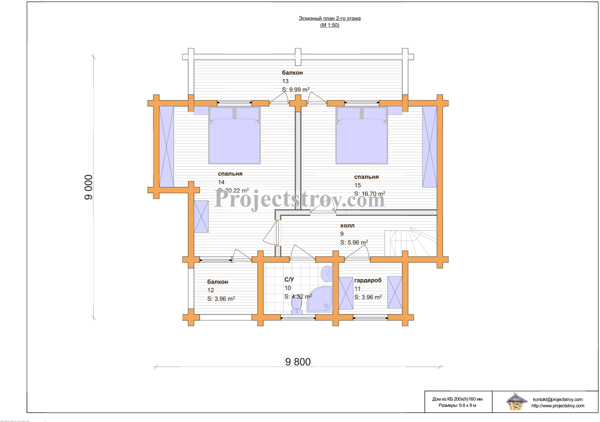 Деревянный дом из бруса клееного 9.8 х 9 метров. план