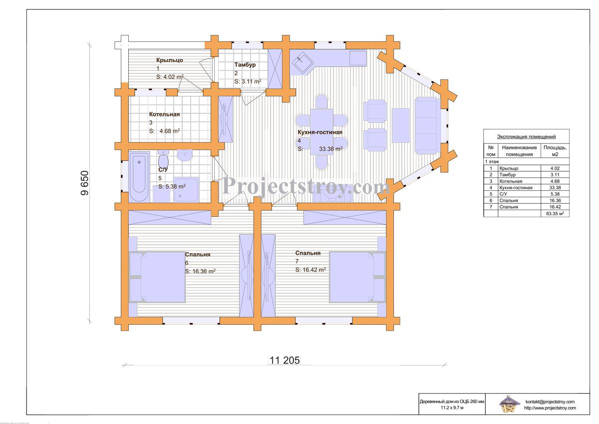 Одноэтажный бревенчатый дом из ОЦБ - 11.2х9.7 м план