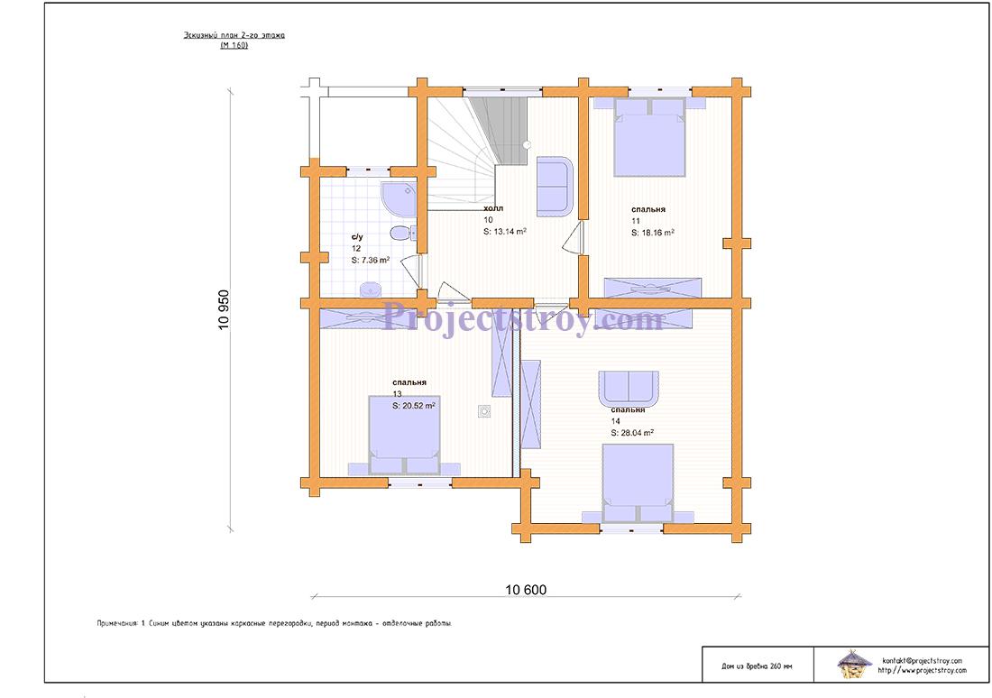 Проект бревенчатого дома из ОЦБ 260 мм план