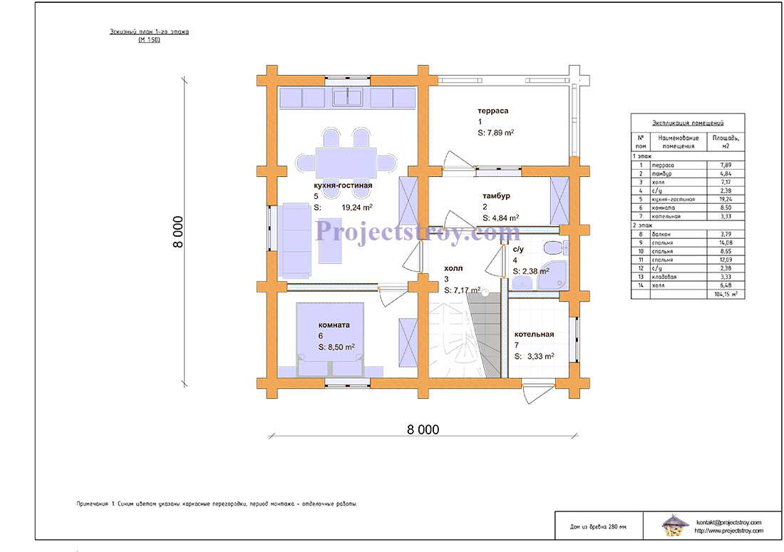 Популярный проект деревянного дома для дачи план