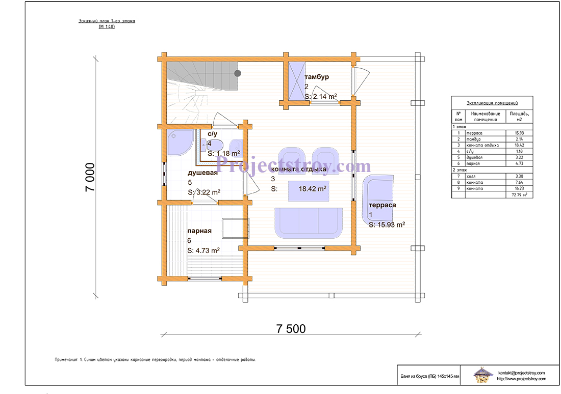 Проект бани из бруса 7.5х7 м  план