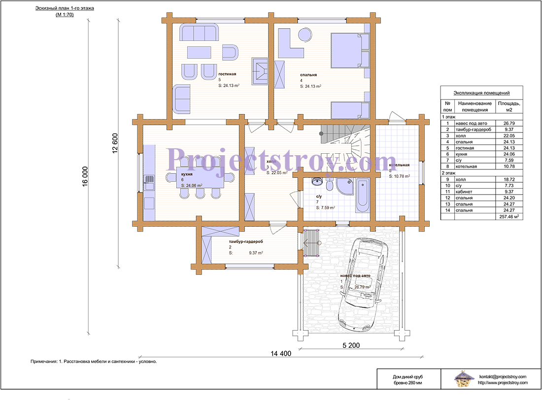 Дикий сруб - проект дома из бревна 280 мм план