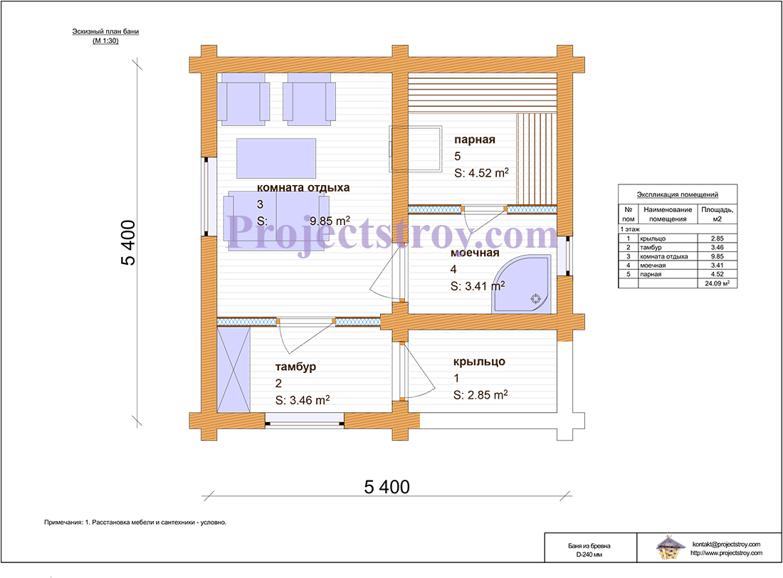 Баня одноэтажная 6 х 6 м из бревна 240 мм план