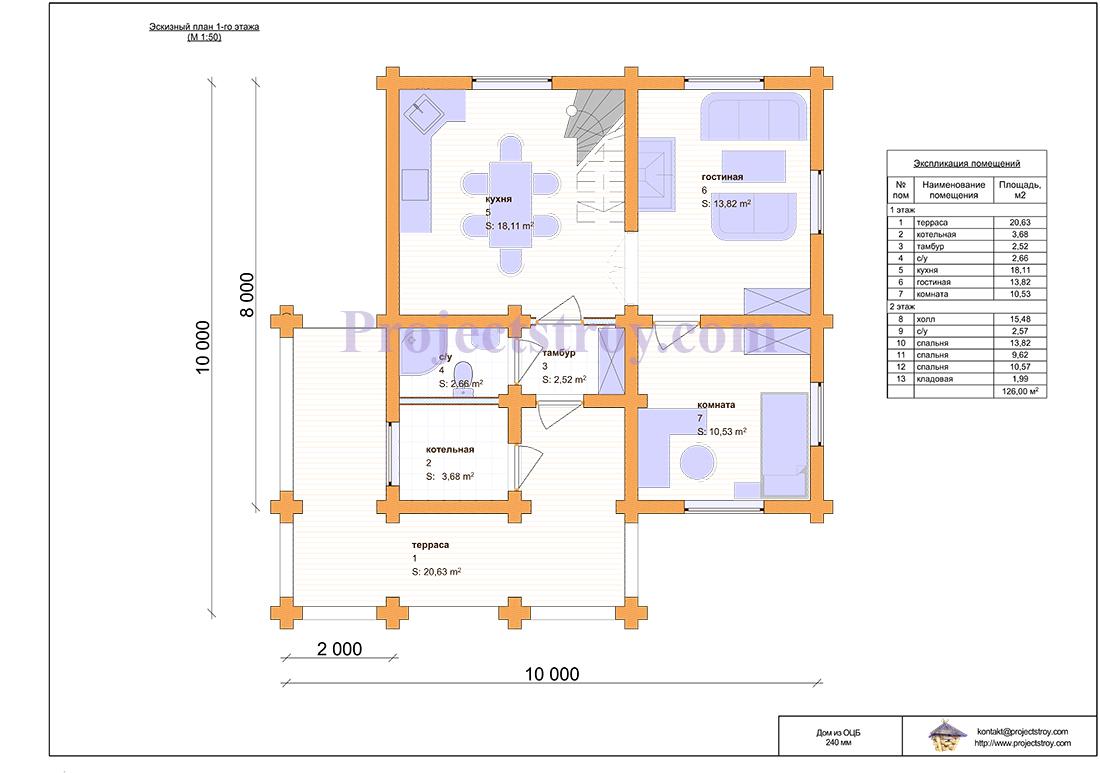 Проект дома из оцилиндрованного бревна 10 х 10 м  план