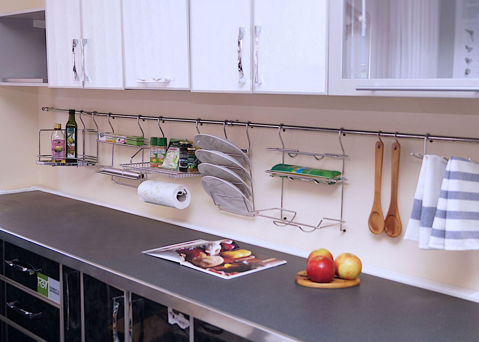 Рейлинг для кухни