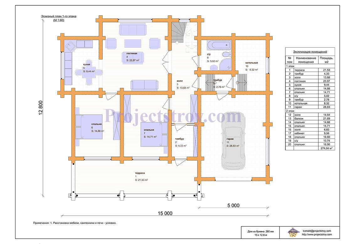 Проект загородного дома из бревна 15 х 12.8 м план