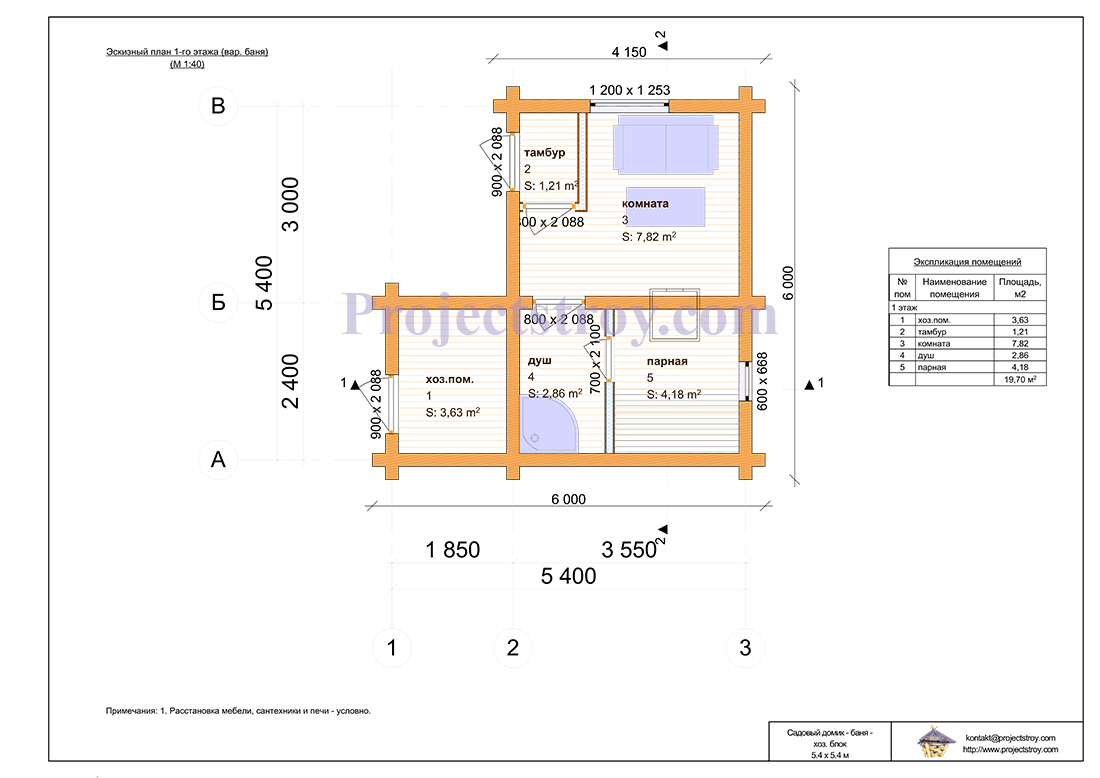 Проект бани - садового домика - хоз. постройка  план