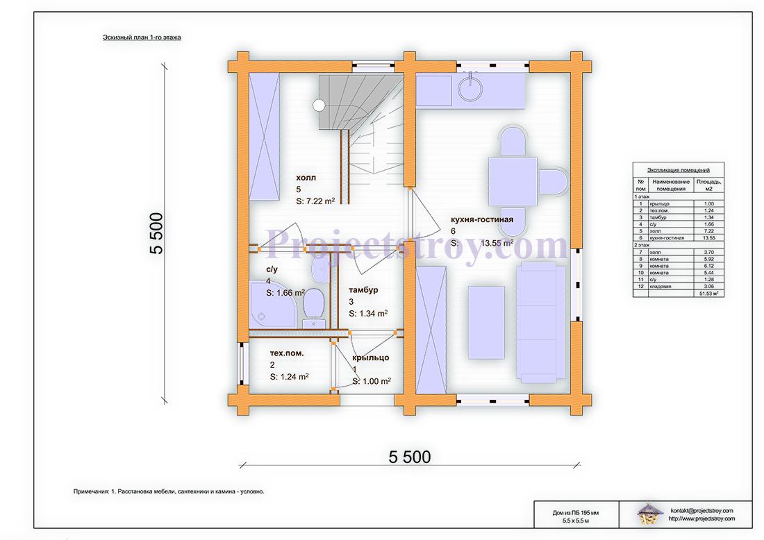Дом из бруса  6 на 6 м план
