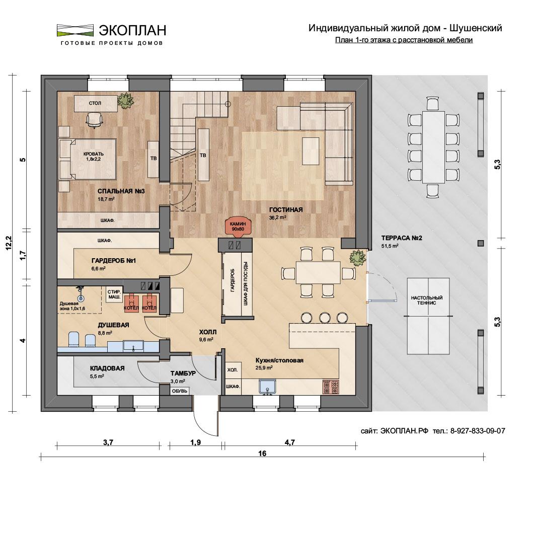 Готовый проект дома - Шушенский - Ульяновск план