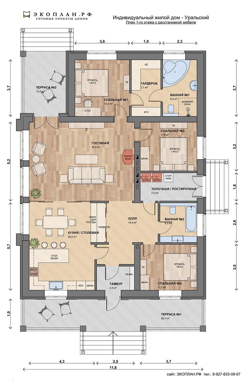 Готовый проект дома - Уральский план