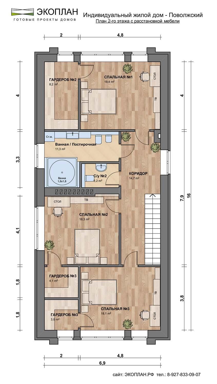 Дом для узкого участка - Поволжский - Ульяновск план
