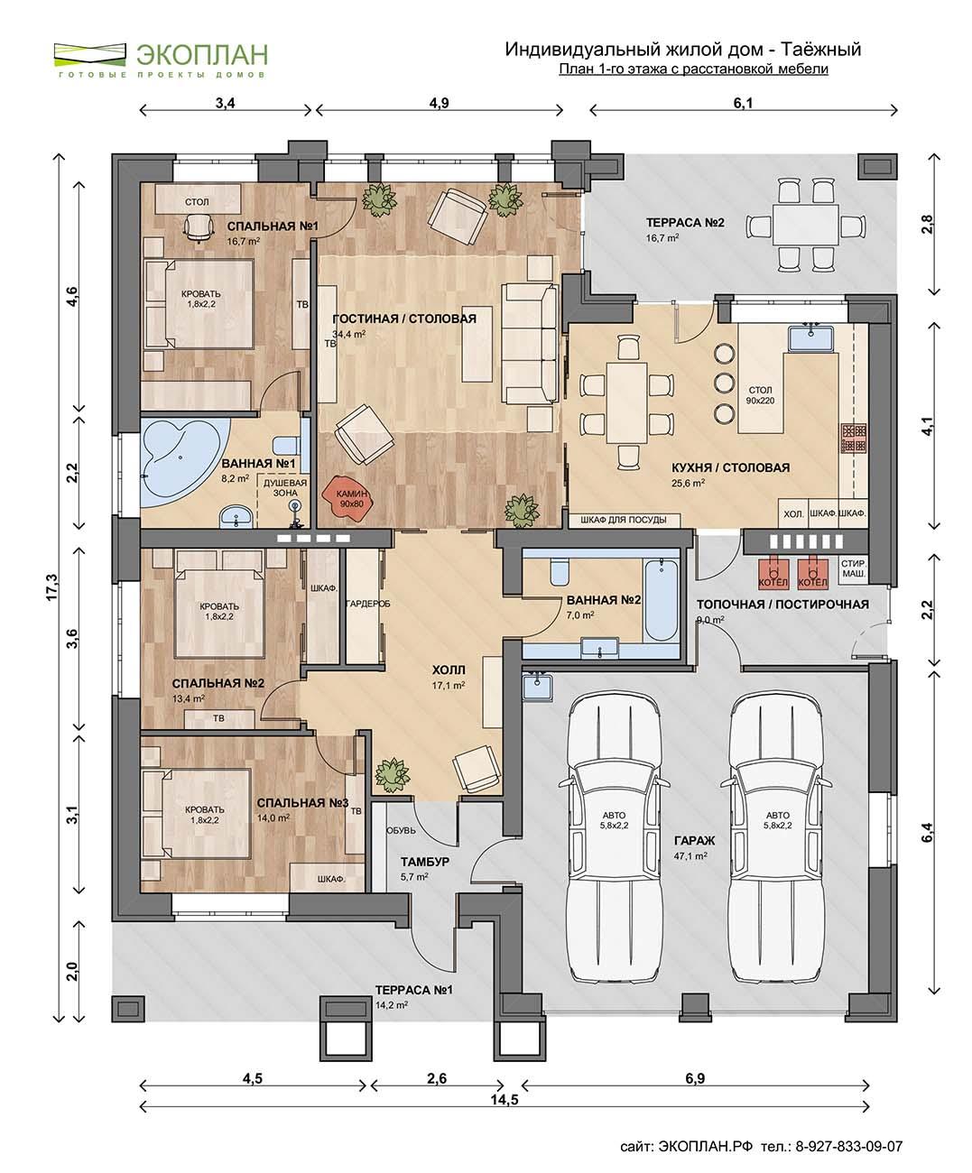 Готовый проект дома - Таёжный - Ульяновск план