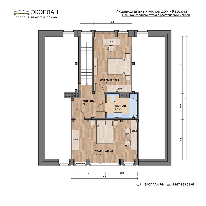 Готовый проект дома - Карский - Экоплан рф план