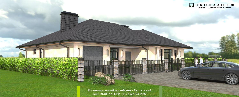 Сургутский - Экоплан - Готовый проект дома - Ул фасад