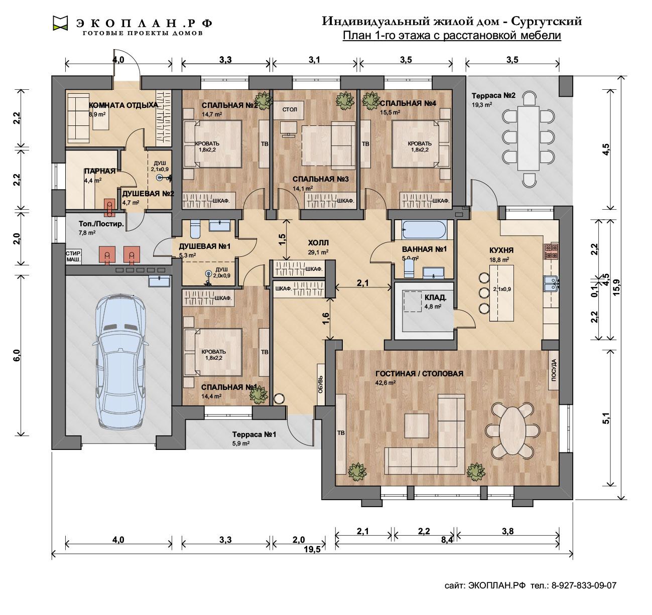 Сургутский - Экоплан - Готовый проект дома - Ул план