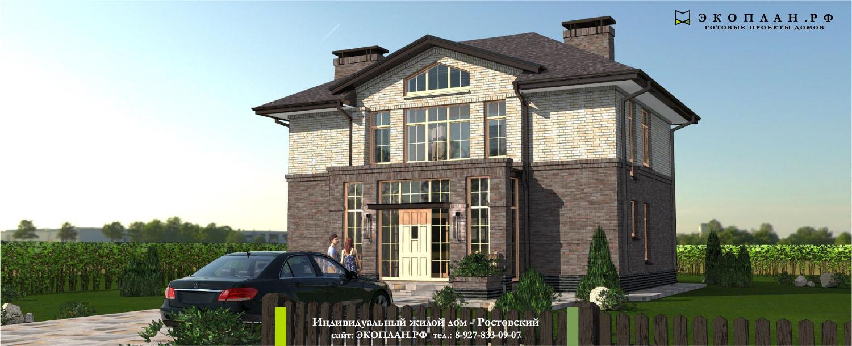 Ростовский - готовый проект дома - Экоплан фасад